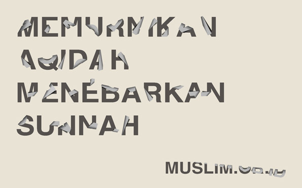 photoshop tutorial make typography wallpaper effects for muslim.or.id folded letter, the wallpaper muslim